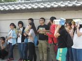 2014.11.02 宗教文創事業參訪 DAY 2 #2:DSCN6413.JPG