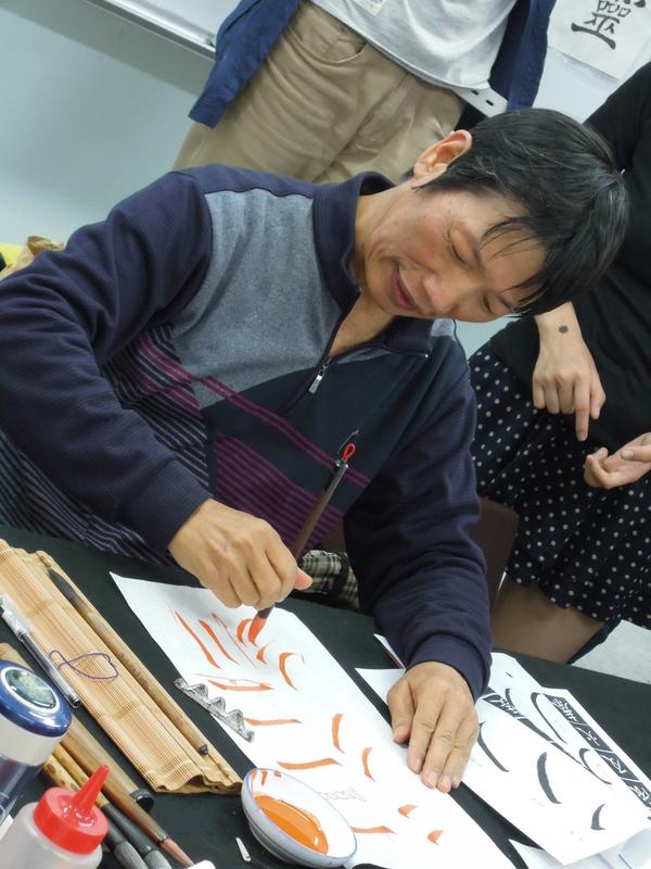2014.10.17 書法專題:景教流行中國碑:DSCN5549.JPG