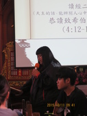 2015.10.11 活動閉幕:主日禮儀服務 1/3: