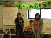 2011.09.05 第一屆靈修生活體驗暨新生共融 DAY1  1/6:IMG_5301.JPG