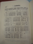 2014.11.02 宗教文創事業參訪 DAY 2 #1:DSCN6347.JPG
