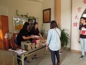 2014.11.02 宗教文創事業參訪 DAY 2 #1:DSCN6334.JPG