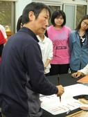 2014.10.17 書法專題:景教流行中國碑:DSCN5545.JPG