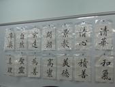 2014.10.17 書法專題:景教流行中國碑:DSCN5575.JPG