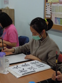 2014.10.17 書法專題:景教流行中國碑:DSCN5566.JPG
