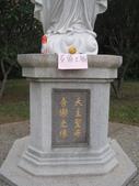 2011.09.05 第一屆靈修生活體驗暨新生共融 DAY1 5/6 :IMG_5481.JPG