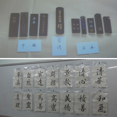 2014.10.17 書法專題:景教流行中國碑:相簿封面