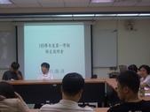 2011.08.18 第一屆教師聯席與新生入學座談會:CIMG0012.JPG