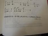 2014.11.02 宗教文創事業參訪 DAY 2 #1:DSCN6345.JPG