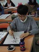 2014.10.17 書法專題:景教流行中國碑:DSCN5553.JPG