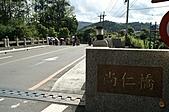 991003 基隆市*獅球嶺砲台古道(八堵越嶺基隆):PICT1970.JPG