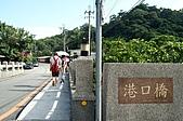 991003 基隆市*獅球嶺砲台古道(八堵越嶺基隆):PICT1981.JPG