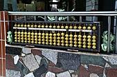 991003 基隆市*獅球嶺砲台古道(八堵越嶺基隆):PICT1989.JPG