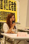 2009-08-22阿深,妳在哪裡?協尋88災區移工移民記者會:IMG_7061.JPG