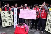 2011-02-17檢討工會惡法,廢止集遊惡法!:IMG_7016.JPG