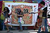 2011-11-062011-11-06人(士林捷運站)人民民主、百花齊放---勞動、身心障礙與性的:IMG_0883.JPG
