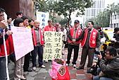 2011-02-17檢討工會惡法,廢止集遊惡法!:IMG_7069.JPG