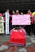 2011-02-17檢討工會惡法,廢止集遊惡法!:IMG_7024.JPG