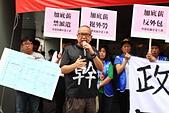 2015-06-01華潔工會罷工宣言記者會:IMG_5293.JPG