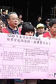2011-02-17檢討工會惡法,廢止集遊惡法!:IMG_7077.JPG