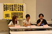 2009-08-22阿深,妳在哪裡?協尋88災區移工移民記者會:IMG_7065.JPG