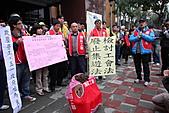 2011-02-17檢討工會惡法,廢止集遊惡法!:IMG_7027.JPG