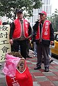 2011-02-17檢討工會惡法,廢止集遊惡法!:IMG_7079.JPG