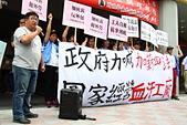 2015-06-01華潔工會罷工宣言記者會:IMG_5284.JPG