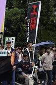2010-04-28(428國際工殤日)政商一體,毒害全民:IMG_8943.JPG