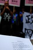 2015-06-01華潔工會罷工宣言記者會:IMG_5291.JPG