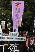 2010-04-28(428國際工殤日)政商一體,毒害全民:IMG_8944.JPG