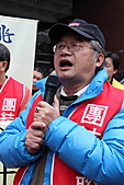 2011-02-17檢討工會惡法,廢止集遊惡法!:IMG_7033.JPG