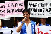 2015-06-01華潔工會罷工宣言記者會:IMG_5304.JPG