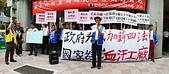 2015-06-01華潔工會罷工宣言記者會:pano.jpg