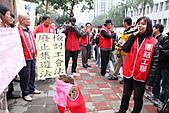 2011-02-17檢討工會惡法,廢止集遊惡法!:IMG_7093.JPG