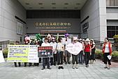 2010-09-16人民老大登記參政行動:IMG_6841.JPG