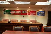 2008-07-11家事服務法公聽會:IMG_2355.JPG