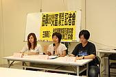 2009-08-22阿深,妳在哪裡?協尋88災區移工移民記者會:IMG_7026.JPG