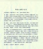 2015-06-01華潔工會罷工宣言記者會:Image.tif002.jpg.jpg