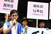 2015-06-01華潔工會罷工宣言記者會:IMG_5194.JPG