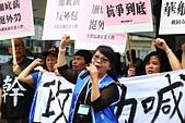2015-06-01華潔工會罷工宣言記者會:IMG_5268.JPG