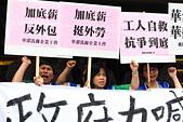 2015-06-01華潔工會罷工宣言記者會:IMG_5202.JPG