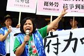 2015-06-01華潔工會罷工宣言記者會:IMG_5250.JPG