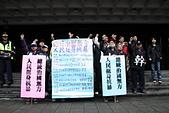 2013-02-22「總統治國無方,人民挺身抗暴!」記者會:IMG_7248.JPG