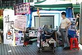 2011-11-062011-11-06人(士林捷運站)人民民主、百花齊放---勞動、身心障礙與性的:IMG_0870.JPG