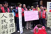 2011-02-17檢討工會惡法,廢止集遊惡法!:IMG_7042.JPG
