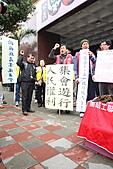 2011-02-17檢討工會惡法,廢止集遊惡法!:IMG_7098.JPG