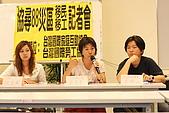 2009-08-22阿深,妳在哪裡?協尋88災區移工移民記者會:IMG_7080.JPG