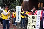 2011-02-17檢討工會惡法,廢止集遊惡法!:IMG_7043.JPG