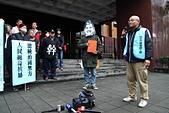 2013-02-22「總統治國無方,人民挺身抗暴!」記者會:IMG_7252.JPG